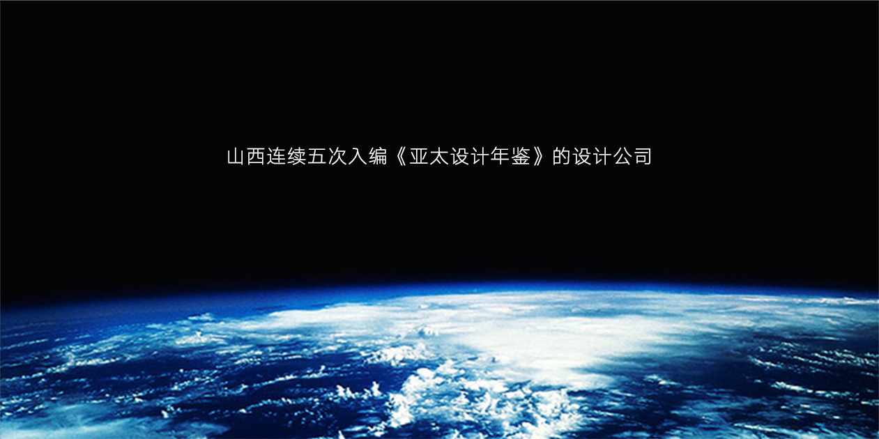 vwin000连续五次入编《亚太vwin德赢国际年鉴》的vwin德赢国际公司